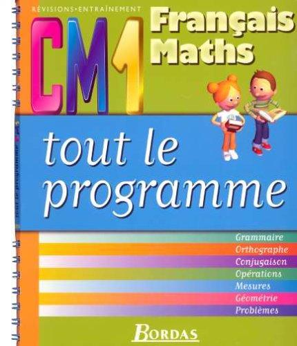 TOUT LE PROGRAMME CM1 (Ancienne Edition) par Ginette Grandcoin-Joly, Dominique Chaix, Alain Gandon