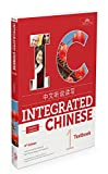 Integrated Chinese 1 Textbook: Simplified Characters