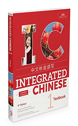 Integrated Chinese Level 1 - Textbook (Simplified characters) por Liu Yuehua