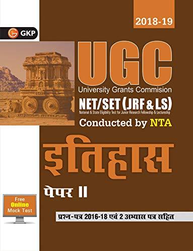 UGC NET/SET Paper II: Itihas - Guide