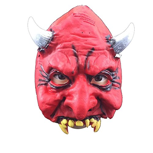 Maske Maskerade Teufel (Halloween Horror Maske Männer Ball Latex Helm)