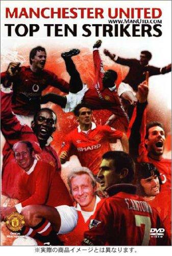 manchester-united-top-ten-stri-alemania-dvd