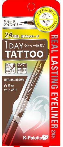 K-palette Real Lasting Eyeliner 24h BR01 [Badartikel]
