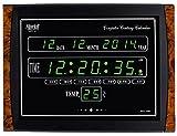 #7: Ajanta Digital Clock (Green LED)