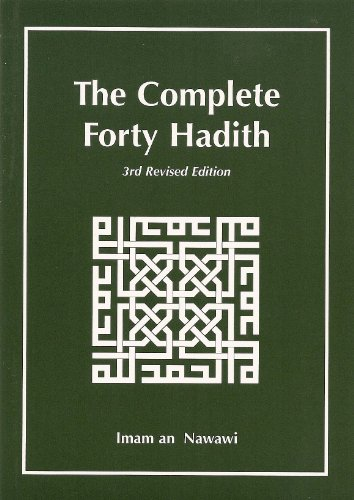The Complete Forty Hadith por Nawawi