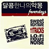 Kpop CD, Feverdogs - Sweet Nightmare(Poster ver)[002kr]