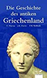 Die Geschichte des antiken Griechenland (Albatros im Patmos Verlagshaus) - Oswyn Murray, John K. Davies, Frank W. Walbank