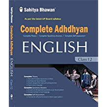 UP COMPLETE ADHDHYAN ENGLISH Class 12