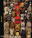 L'Isola dei Cani  ( Blu Ray)