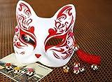 Masque / masque / masque (Masque renard roux) votre visage cosplay accessoires et outils, la main-fox