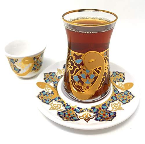18-teiliges Handgefertigtes Glas Einzigartige Fancy High Class Arabisch Mirra Kaffee Set und Teeservice, spezielle Design farbigen Gravur Türkisch Tee-Set Vav (Tee-set Arabische)