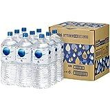 PET agua de iones alcalinos jirafa (2LX9 piezas)