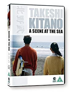 A Scene At The Sea [DVD] [Blu-ray]