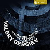 """Schostakowitsch: Sinfonie Nr. 7 """"Leningrad"""""""