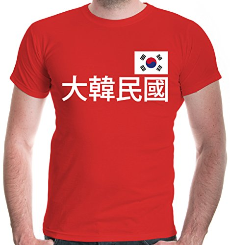 irt Südkorea | South Korea Corea del Sur Coree du Sud Asien Ländershirt Trikot Reise | XXXL, Rot (Tourist Kostüm Halloween)