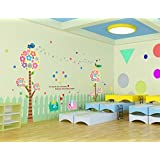 Ascent Wall Sticker For Kids Room || Wall Decals Design || Big Extra Large PVC Vinyl Wall Sticker