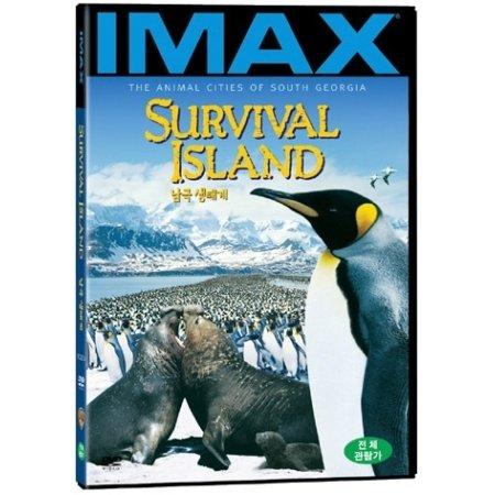 imax-survival-island-korea-edition-region-code-3