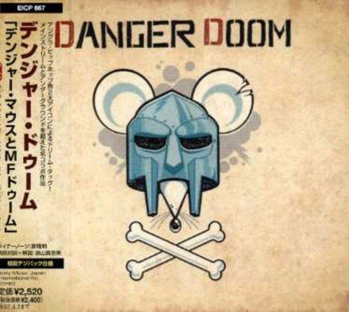 Danger Doom: Mouse & the Mask (Audio CD)