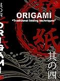 Hoe Origami Vouwen - Traditionele Vouwtechnieken
