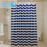Wasserdichte Schimmelbeständiges Duschvorhang_Schimmelbeständiges Dicke  Duschvorhang Streifen Badezimmer Gardinen Umzug Vorhang Vorhang, 3 X 2 M