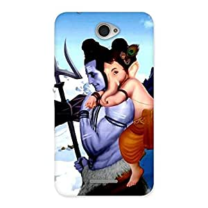Stylish Bholenath And Ganesha Multicolor Back Case Cover for Sony Xperia E4