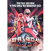 POWER RANGERS ENGINE FORCE (1 DISC) (Region code : 3) (Korea Edition)