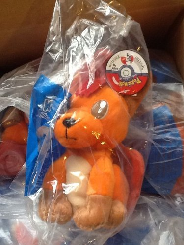 pokemon-vulpix-37-special-edition-plush-kfc-promotion-1998-by-applause