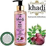 (Limited Introductory Offer) Khadi Global Onion Shampoo With Caffeine Curry Leaf & Indian Alkanet Root 200ml / 6.76 Fl.Oz | Control Hair Fall Splitends & Dandruff