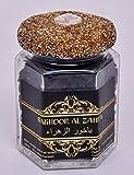 Fuzone Fragrances Bakhoor Al Zahra