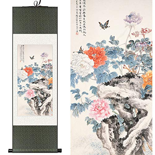 Seide Aquarell Blume und Vögel reich Pfingstrose Schmetterling Tinte Kunstdruck Leinwand Wand Bild Damast gerahmt Scroll Paintings140Cm X 45Cm