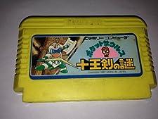 "Pocket Zaurus: Ju Ouken no Nazo ""Famicom"" Nintendo [Import Japan]"