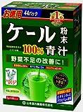 Best Kale Powders - Kale AOJIRU 100% | Kale Powder | Stick Review