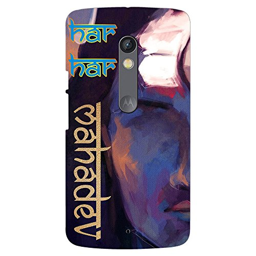 PrintVoo Lord Shiva Printed Mobile Case for Moto X Play