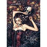 Favole Kalenderbuch 2010