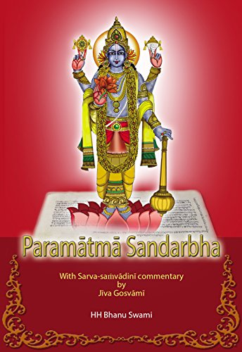 Paramātmā Sandarbha: With commentary of Jīva Gosvāmī (Ṣaṭ-sandarbha Book 3) (English Edition)