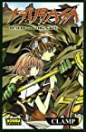 TSUBASA RESERVOIR CHRONICLE 01 par CLAMP