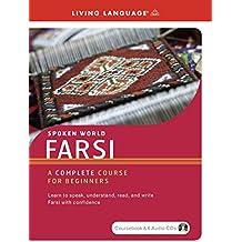 Spoken World: Farsi