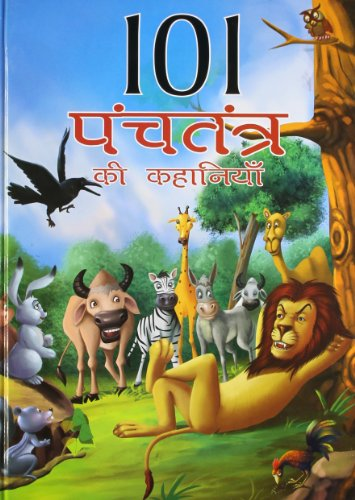 101 Panchatantra Stories