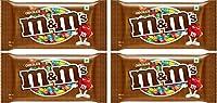 M&Ms Milk Chocolate Candies (45g) - Pack of 4
