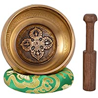 Meditación tibetana Singing Bowl con grabado especial y bolsa étnica. Para la atención plena, la relajación y la curación (BAJ 8-1)) (B64)