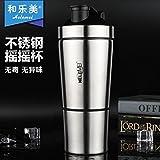 LKJH*Edelstahl Protein Pulver Jojos cup Fitness Kampagne Wasser Schüssel mit Wasserkocher, Tassen Milch Enzym Silber