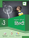 Elevate Hindi Grammar with Practice Worksheets for Class 3