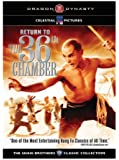Return to the 36th Chamber [DVD] [1980] [Region 1] [US Import] [NTSC]