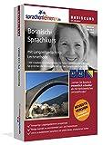 Bosnisch-Basiskurs mit Langzeitgedächtnis-Lernmethode von Sprachenlernen24: Lernstufen A1 + A2. Bosnisch lernen für Anfänger. Sprachkurs PC CD-ROM für Windows 10,8,7,Vista,XP/Linux/Mac OS X