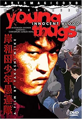 Young Thugs: Innocent Blood [Import USA Zone 1]