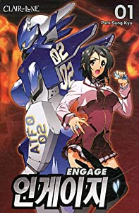 Engage Edition simple Tome 1