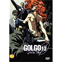 Golgo 13: The Queen Bee