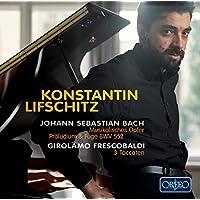 Musikalisches Opfer, Op. 6, BWV 1079 (Arr. for Piano): Canon 2. a 2 Violini in unisono - Canon Violino Musica