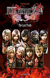 Final Fantasy Type-0 - The Last Truth Edition simple One-shot
