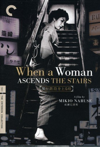 When a Woman Ascends the Stairs (The Criterion Collection) - Ascend Collection